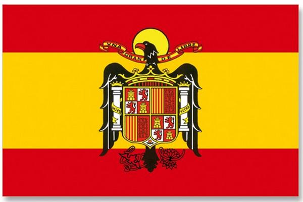 Bandera Española Con Escudo Aguila De San Juan 145 X 85 Ctms Legionarios De Fuengirola